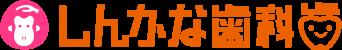 しんかな歯科 ロゴ